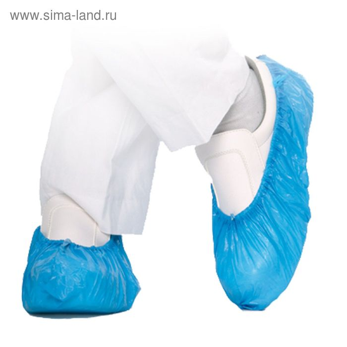 Бахилы медицинские «Прочные Лайт» плотность 3,5 г/кв.м., 15*40 см, 35 мкр, синие, 50 пар