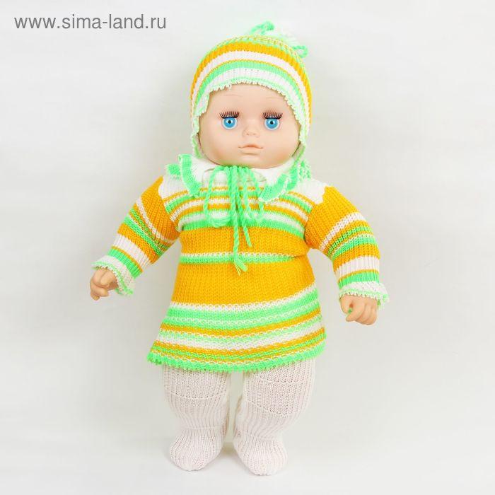 Кукла «Анюта» МИКС