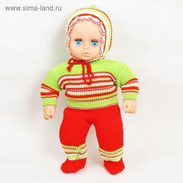 Кукла «Андрюша» МИКС