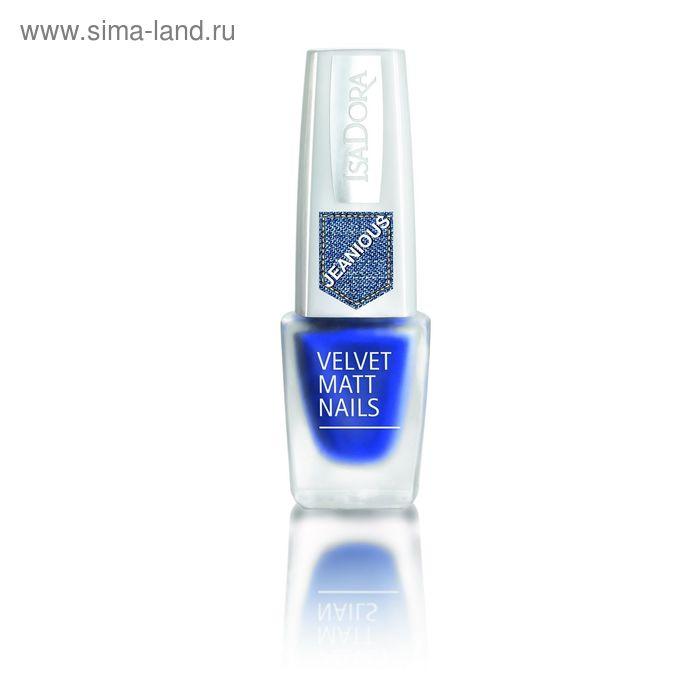 Лак для ногтей IsaDora Velvet Matt, тон 833, 6 мл