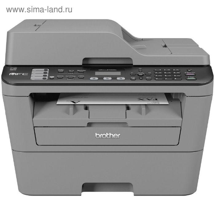 МФУ, лазерная черно-белая печать Brother MFC-L2700DNR, А4, Duplex, LAN
