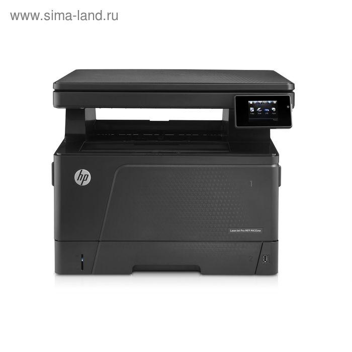 МФУ, лазерная черно-белая печать HP LaserJet Pro M435nw (A3E42A), А3, WiFi