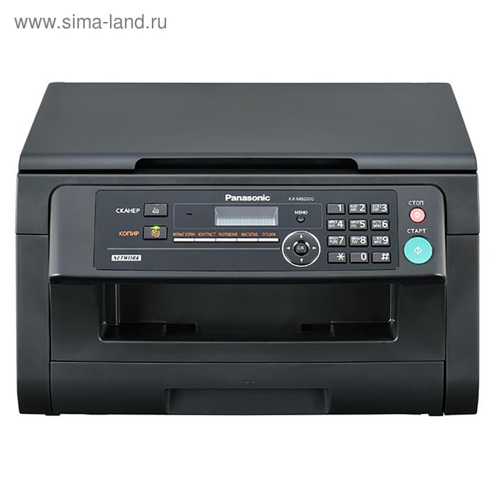 МФУ, лазерная черно-белая печать Panasonic KX-MB2000RUB, А4