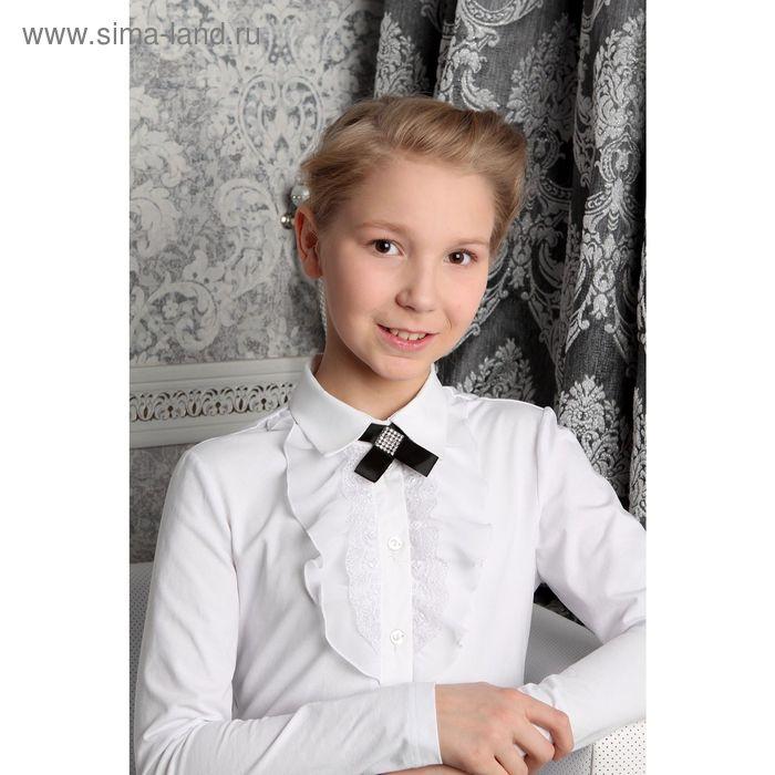"""Блузкa """"Виктория"""", рост 158 см, цвет белый"""