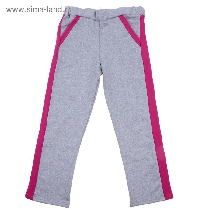 Брюки спортивные для девочки, рост 110-116 см (28), цвет серый/розовый (арт. БС2_Д)