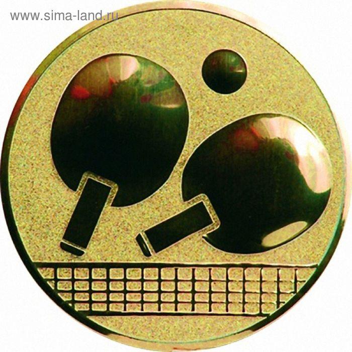 Жетон Теннис настольный d=25 мм, A46/G