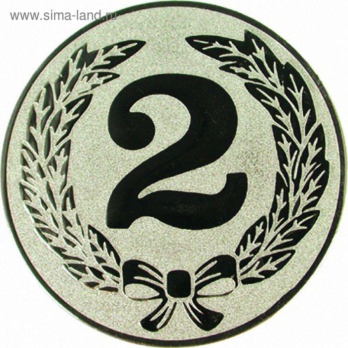 Жетон 2-е место d=25 мм, A37