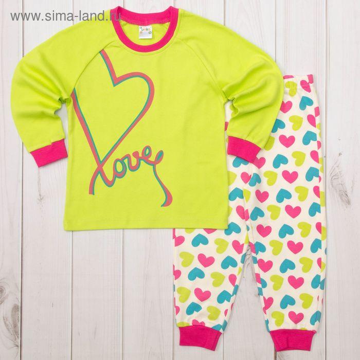 Пижама для девочки AZ-405 МИКС рост 92 (2 года)