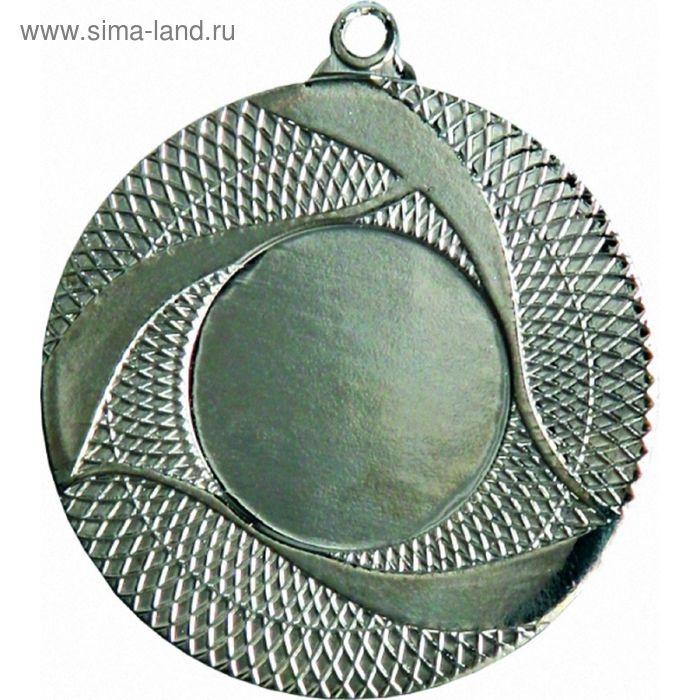 Медаль MMC8050/S, d=50 мм, место под эмблему 25 мм