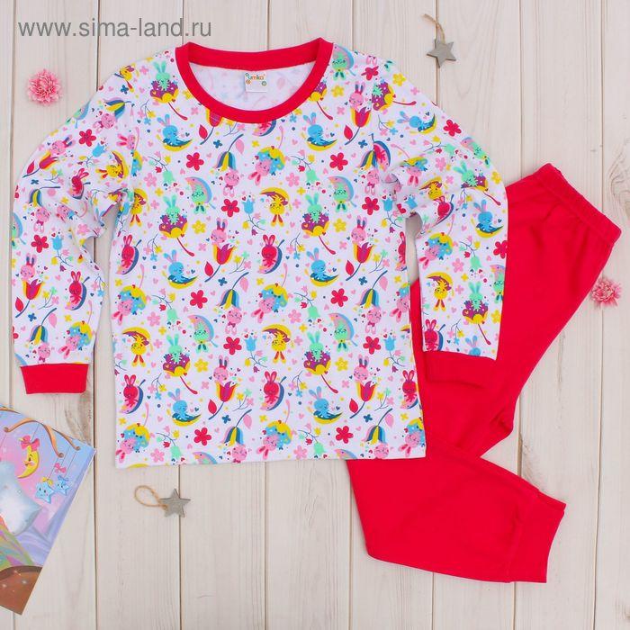 Пижама для девочки, рост 110-116 см (5 лет), цвет МИКС