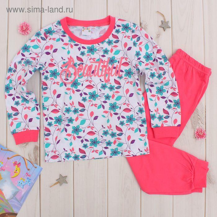 Пижама для девочки AZ-401, рост 122-128 (7лет), цвета МИКС