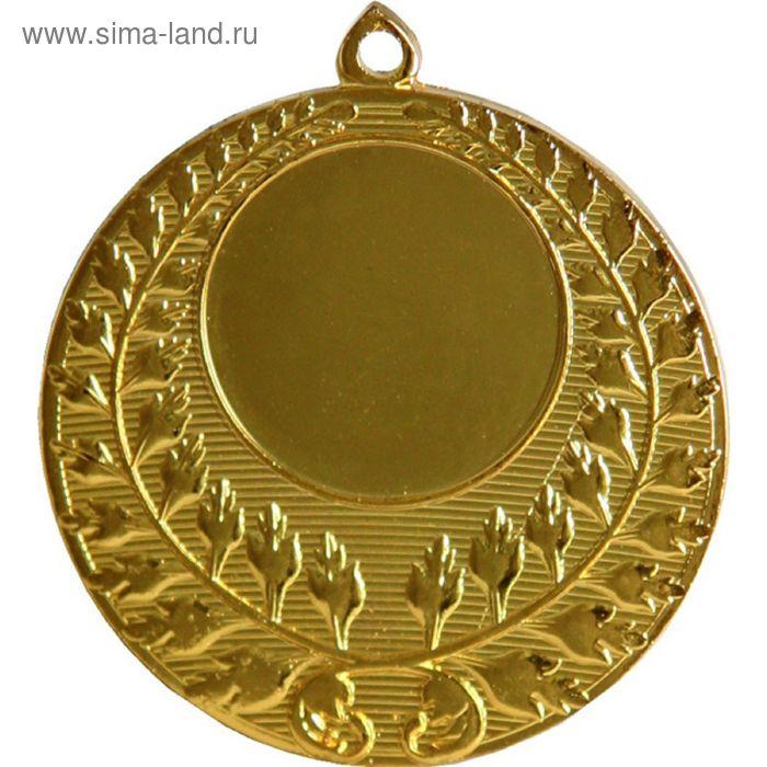 Медаль MMC4150/G, d=50 мм, место под эмблему 25 мм