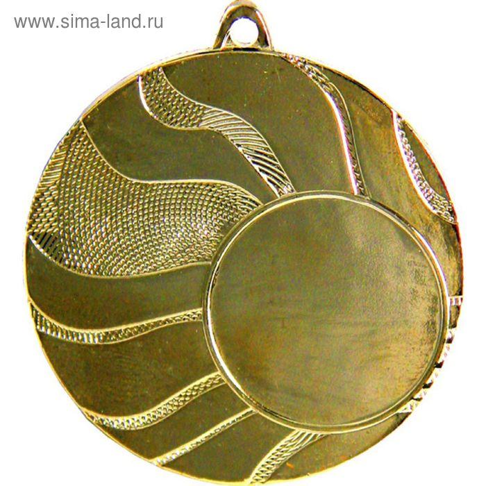 Медаль MMC4250/G, d=50 мм, место под эмблему 25 мм