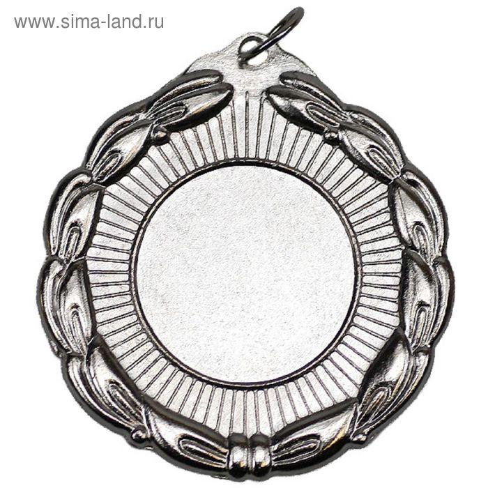 Медаль MD001-50/S, d=50 мм, место под эмблему 25 мм