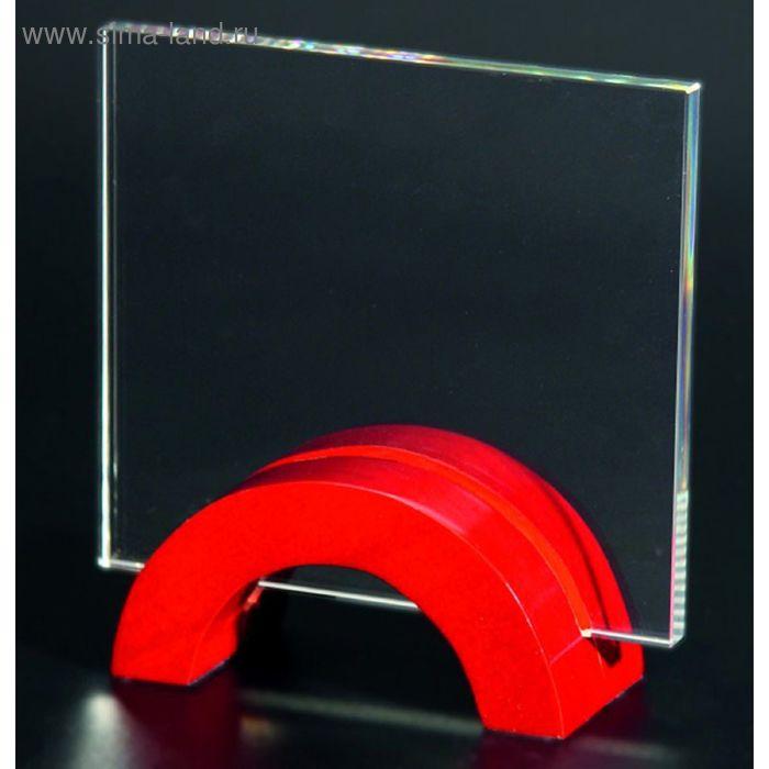 Награда стеклянная 135*130 мм, GPST1312