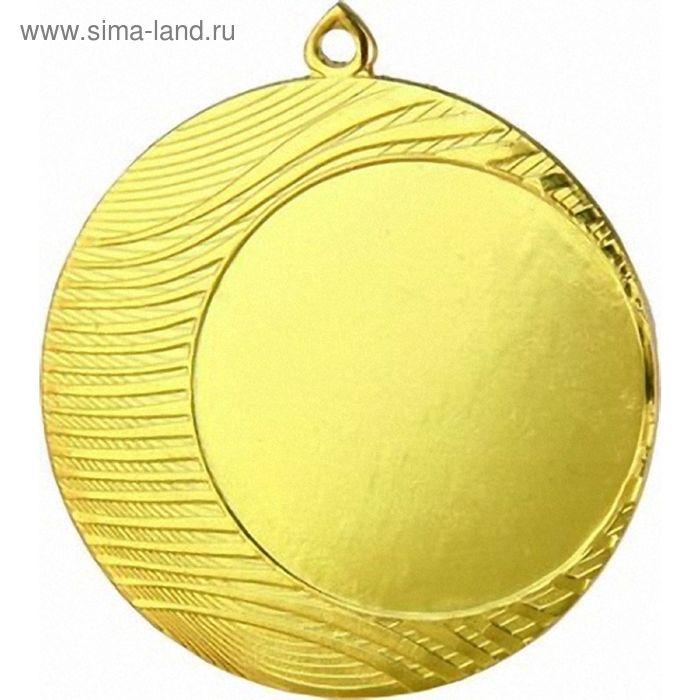 Медаль MMC1090/G, d=70 мм, место под эмблему 50 мм
