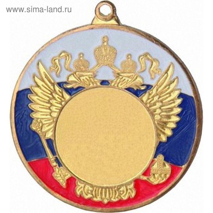 Медаль MMC1650/G, d=50 мм, место под эмблему 25 мм
