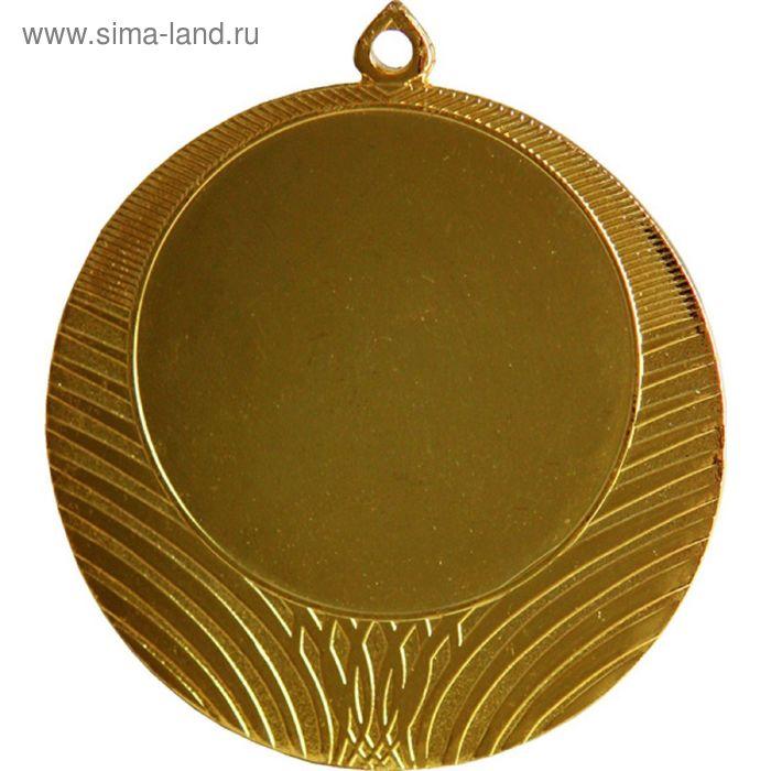 Медаль MMC2070/G, d=70 мм, место под эмблему 50 мм