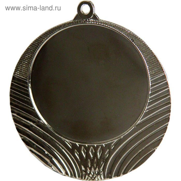 Медаль MMC2070/S, d=70 мм, место под эмблему 50 мм