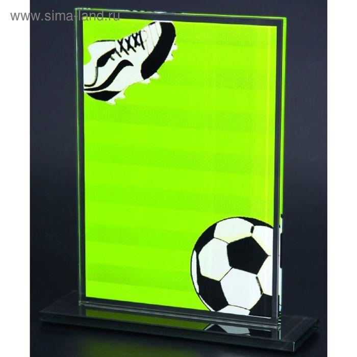 Награда стеклянная 190*120 мм, Футбол 81752