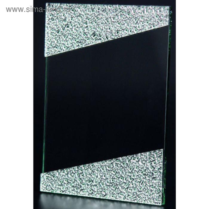 Награда стеклянная 210*150 6, 81553