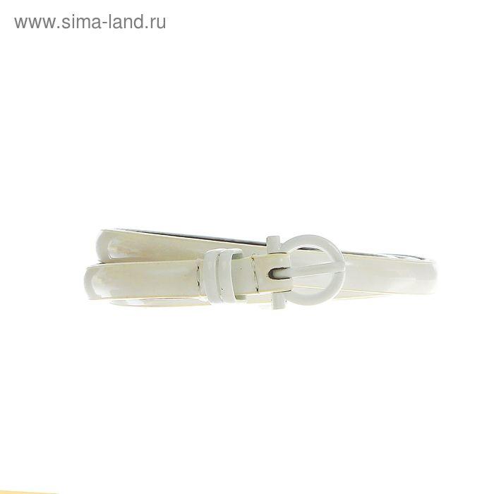 Ремень женский гладкий, пряжка, хомут в цвет ремня, ширина - 1см, белый