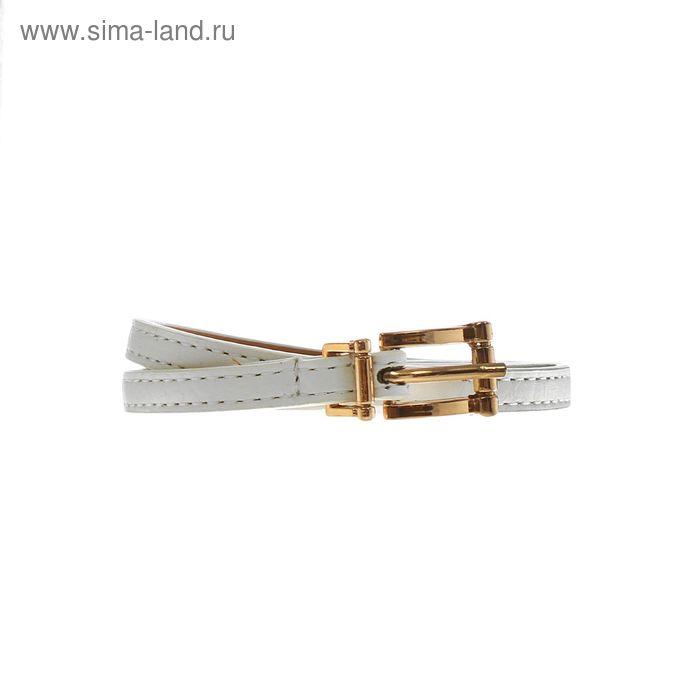 Ремень женский гладкий, пряжка, хомут под золото, ширина - 0,8см, белый