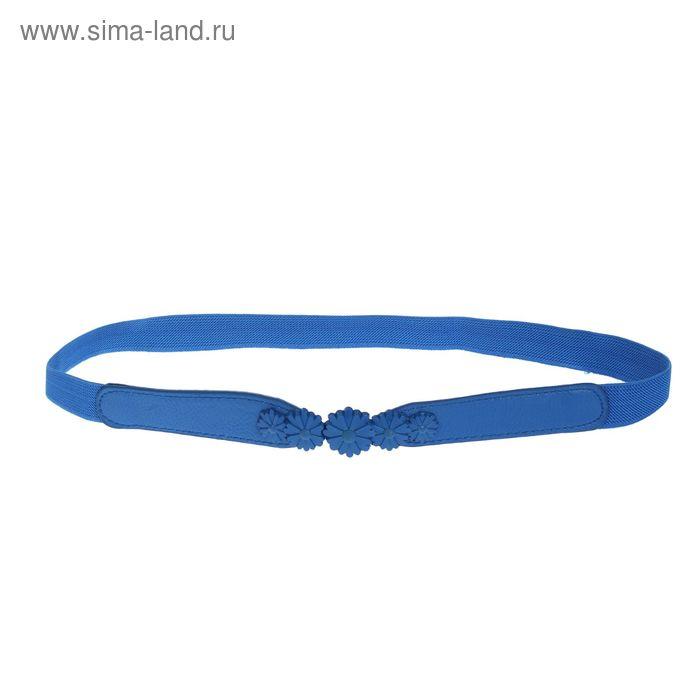 """Ремень женский на резинке """"Ромашка"""", пряжка в цвет ремня, ширина - 2,5см, синий"""