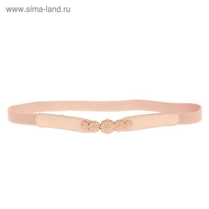 """Ремень женский на резинке """"Ромашка"""", пряжка в цвет ремня, ширина - 2,5см, розовый"""
