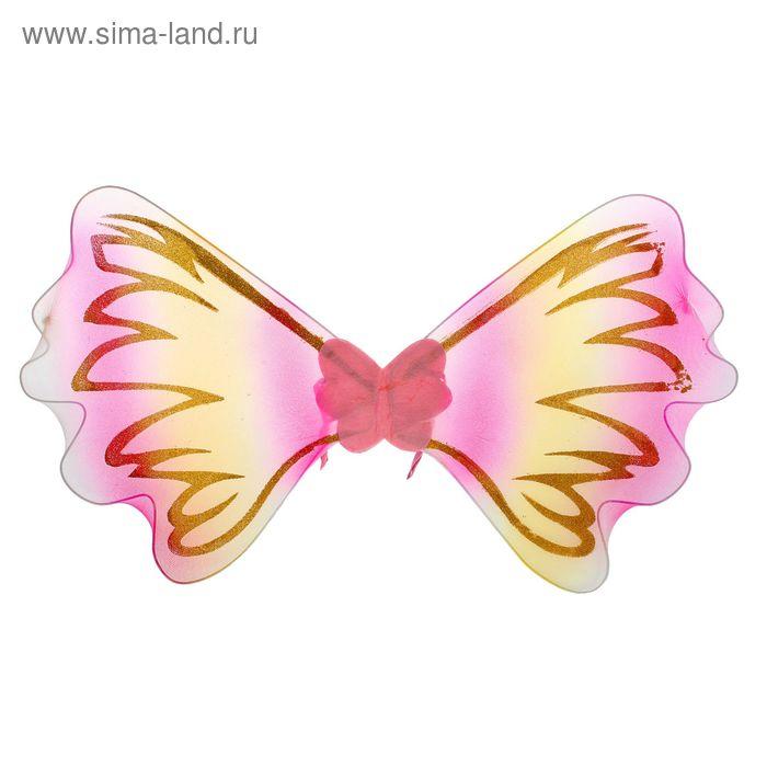 "Карнавальные крылья ""Бабочка"""