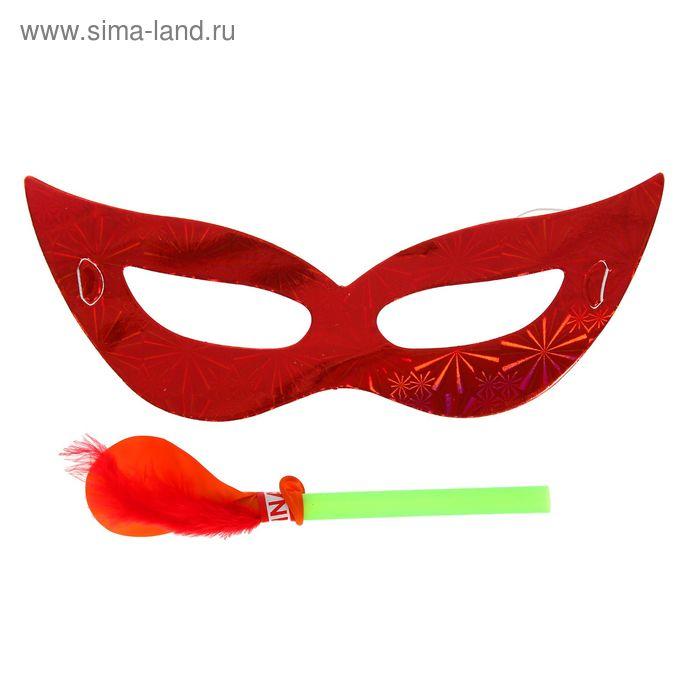 Карнавальный набор 2 предмета: маска, свистулька, цвета МИКС