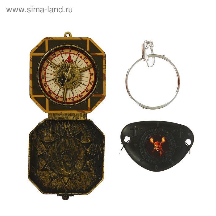 Набор пирата 3 предмета: серьга, компас, наглазник