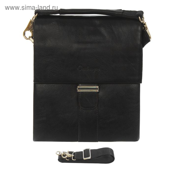 Планшет мужской, 5 отделов, 2 наружных кармана, регулируемый ремень, чёрный