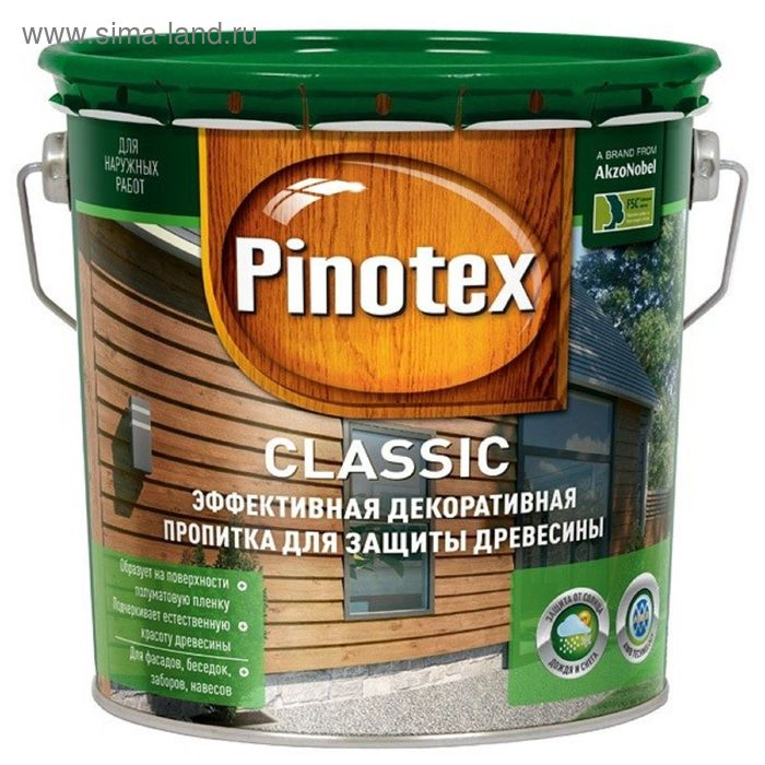 """Антисептик Pinotex """"Классик"""", калужница, 2,7 л"""