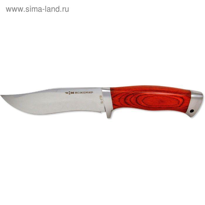 """Нож нескладной H-179 """"Ножемир"""", рукоять-дерево, сталь 40х13"""