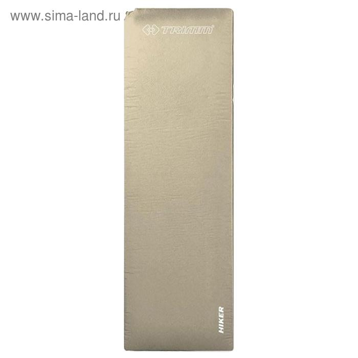 Коврик самонадувающийся Trimm Trekking HIKER, песочный, 183x51x2,5 см