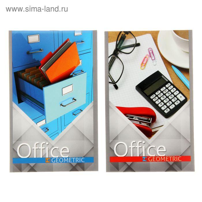 Блокнот А6, 32 листа на скрепке Office Geometric, микс
