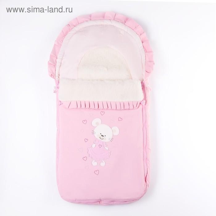 """Конверт меховой """"Мышка"""", рост 68-74 см, цвет розовый К119"""