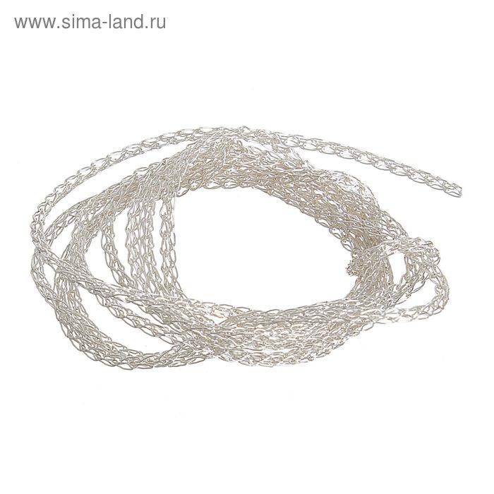 Цепочка вязаная декоративная TNJ, d=1,5мм, под серебро