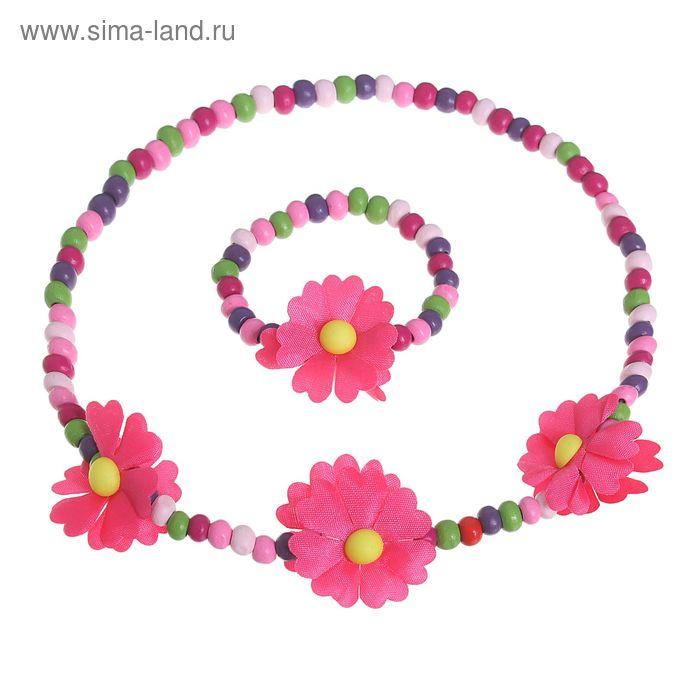 """Набор детский """"Выбражулька"""" 2 предмета: бусы, браслет, цветочки текстильные, цветные"""