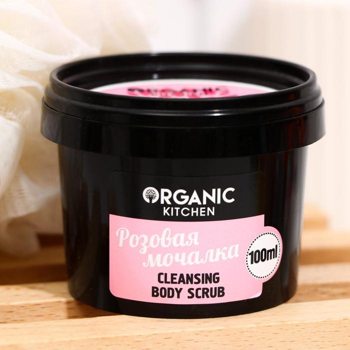 "Скраб для тела Organic Kitchen ""Розовая мочалка"", очищающий, 100 мл"