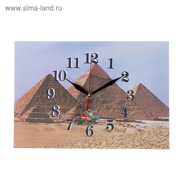 """Часы на холсте прямоугольные """"Пирамиды Гизы"""", 25х35 см"""
