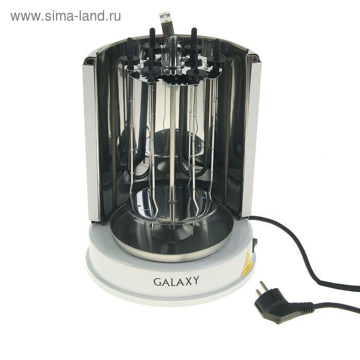 Шашлычница-гриль электрическая Galaxy GL2611, 1600 Вт, автоповорот шампуров на 360 градусов