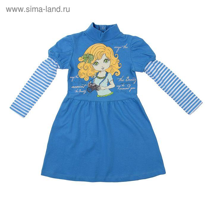 Платье для девочки, рост 122 см, цвет голубой, принт полоска Л529_Д