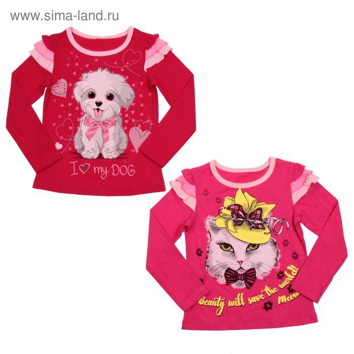 Блузка для девочки, рост 110 см, цвет фуксия Л538_Д
