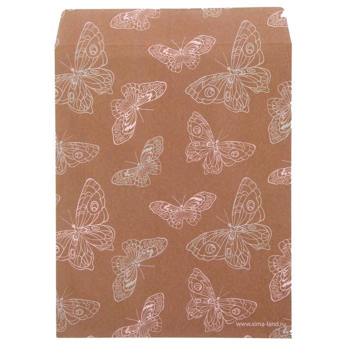 Конверт для сладостей «Бабочки», 13 х 16 см