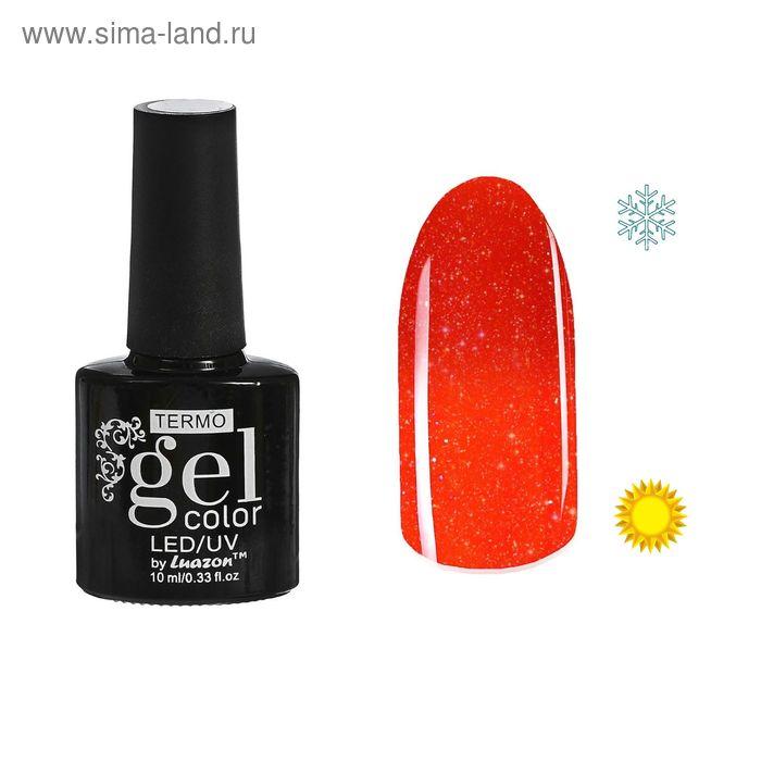 """Гель-лак для ногтей """"Термо"""", с блёстками, 10мл, LED/UV, цвет А2-082 апельсиновый"""