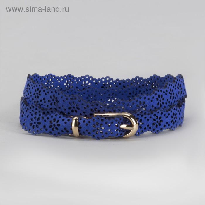 """Ремень женский """"Ажур"""", пряжка под золото, ширина - 1,5см, синий"""