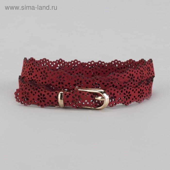 """Ремень женский """"Ажур"""", пряжка под золото, ширина - 1,5см, розовый"""