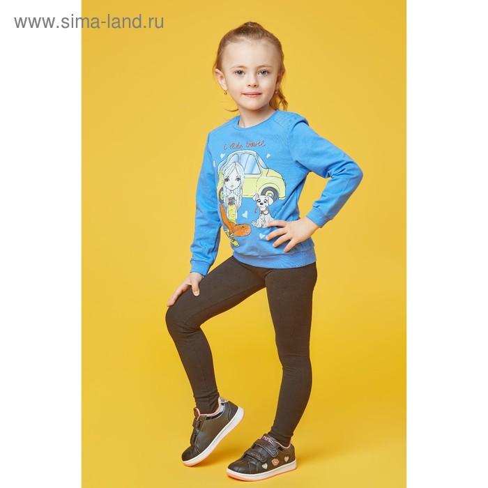 Джемпер для девочки, рост 128 см, цвет голубой Л553_Д